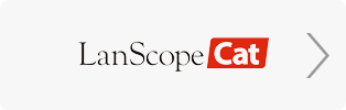 LanScope Cat on SCCloud