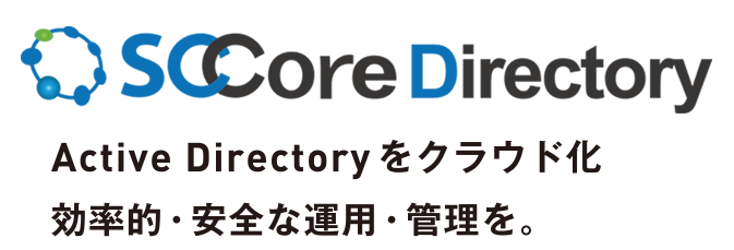SCCore Directory