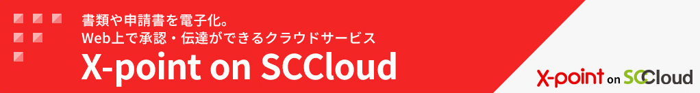 X-point on SCCloud